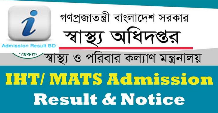 IHT & MATS Admission