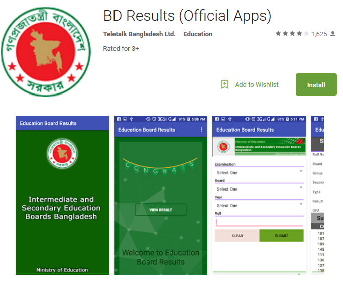 SSC Result 2017 by App