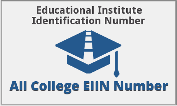 PANCHAGARH District All College EIIN Number
