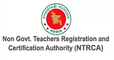 14th NTRCA Circular 2017