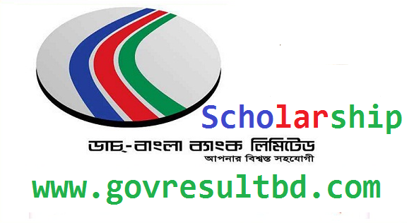 Dutch Bangla Bank Scholarship