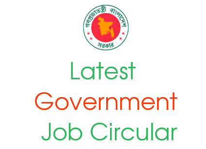 Government Job Circular