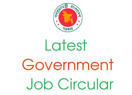 Government Job Circular