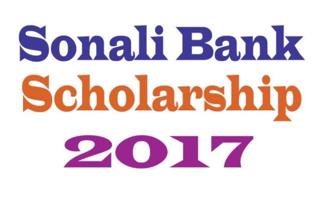 Sonali Bank Limited Scholarship 2017
