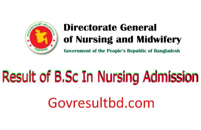 B.Sc in Nursing Admission Result