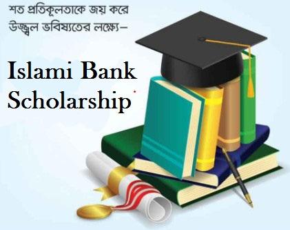 Islami Bank Scholarship