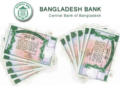 Bangladesh Bank Prize Bond Draw Result