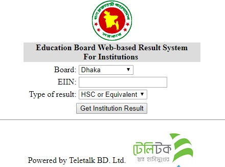 District Wise Result