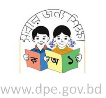 www.dpe.gov.bd Result