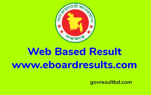 web based result by eboard