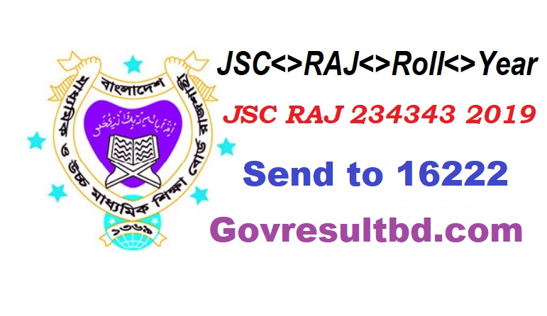 Rajshahi Board JSC Result 2019 by SMS 2019