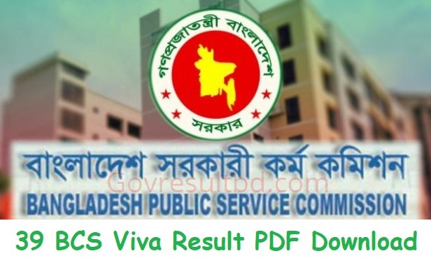 39 BCS Viva Result PDF bpsc.gov.bd