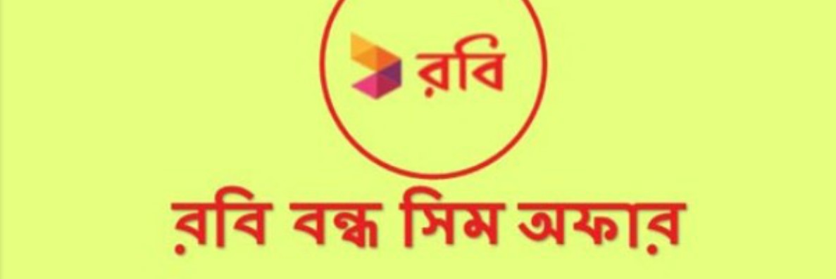 Robi Bondho SIM Offer 2019