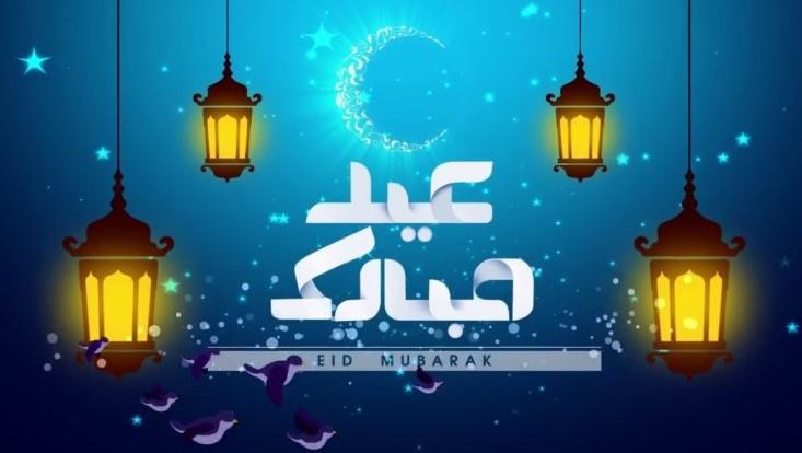 Eid Mubarak Images 2019 4