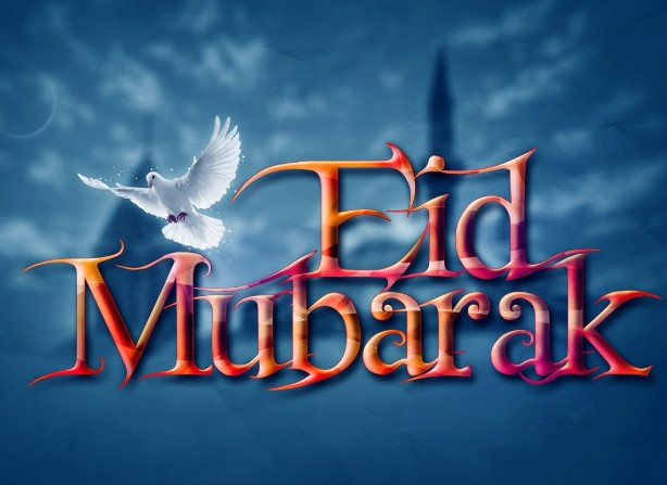 Eid Wallpaper
