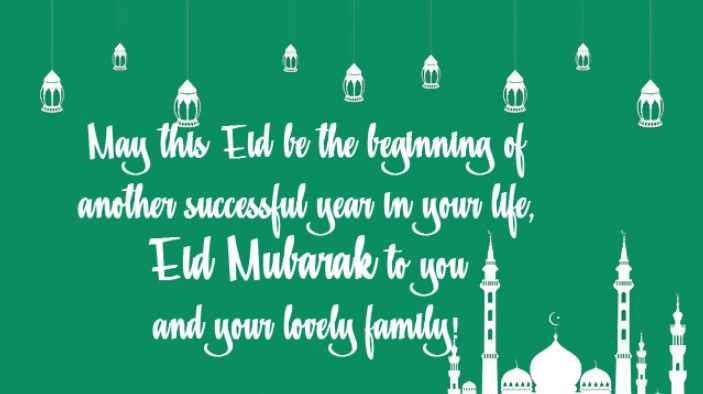 Latest Eid Wishes 2019
