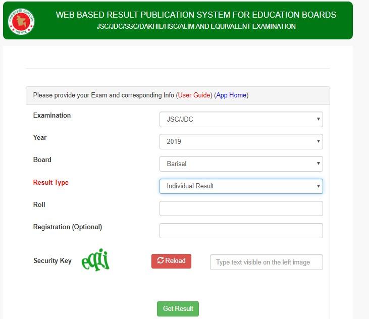 Sylhet Board JSC Result 2019 Online www.eboardresults.com