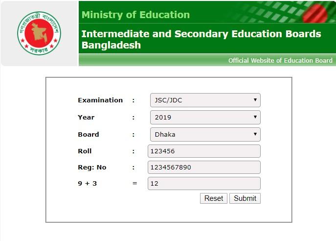 Dhaka Board JSC Result 2019 Online System