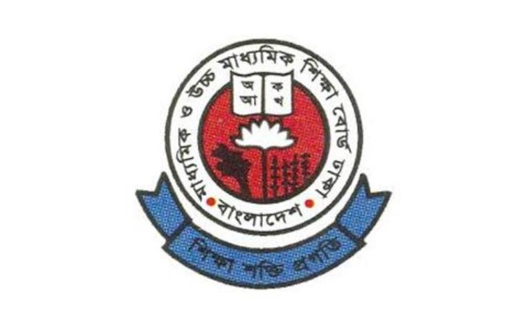 JSC Result Dhaka Education Board