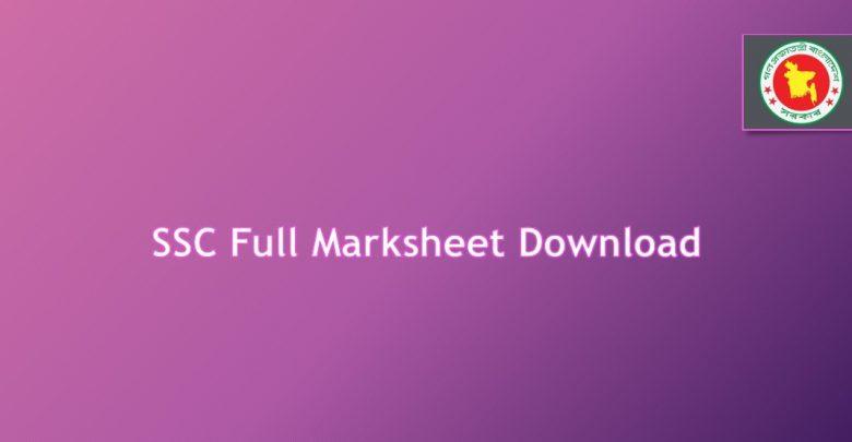 SSC Full Marksheet