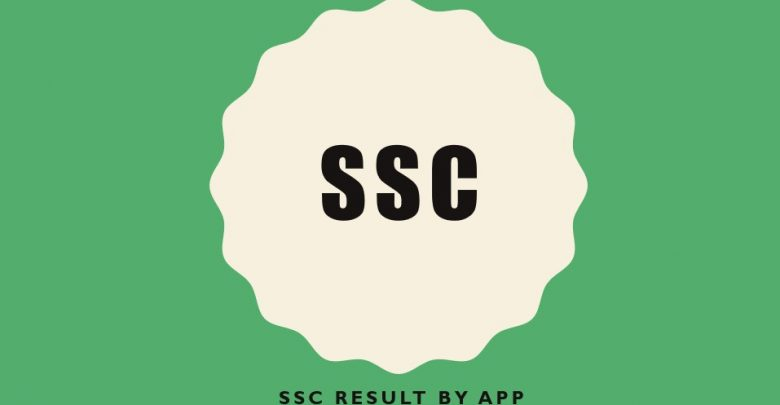 SSC Result by app