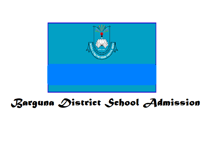 Barguna District School Admission