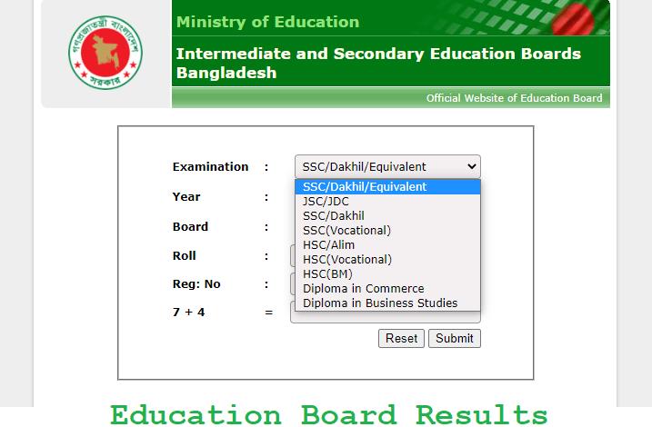 Education Board Results [www educationboardresults gov bd]