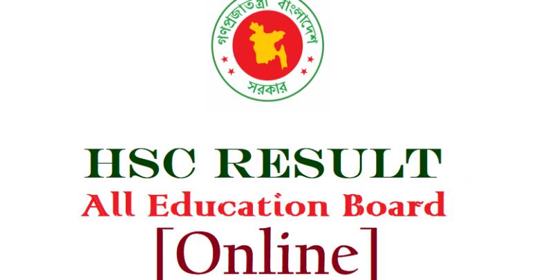 HSC Result by Online