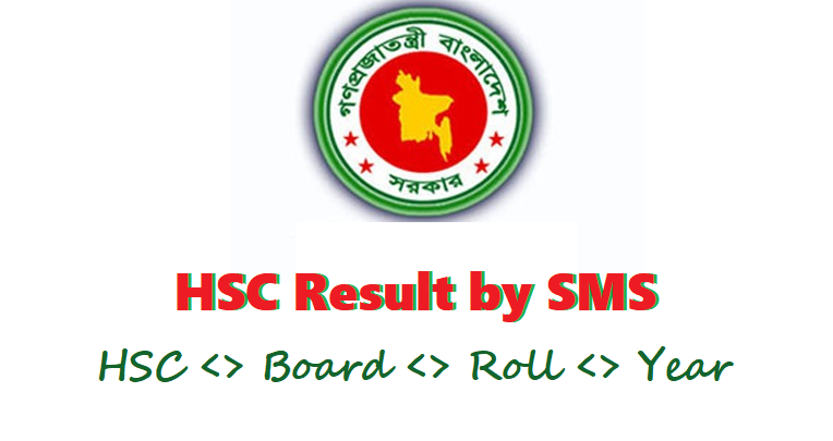 HSC Result by SMS