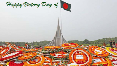 Happy Victory Day of Bangladesh