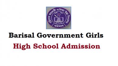 High School Admission