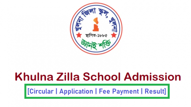 Khulna Zilla School Admission