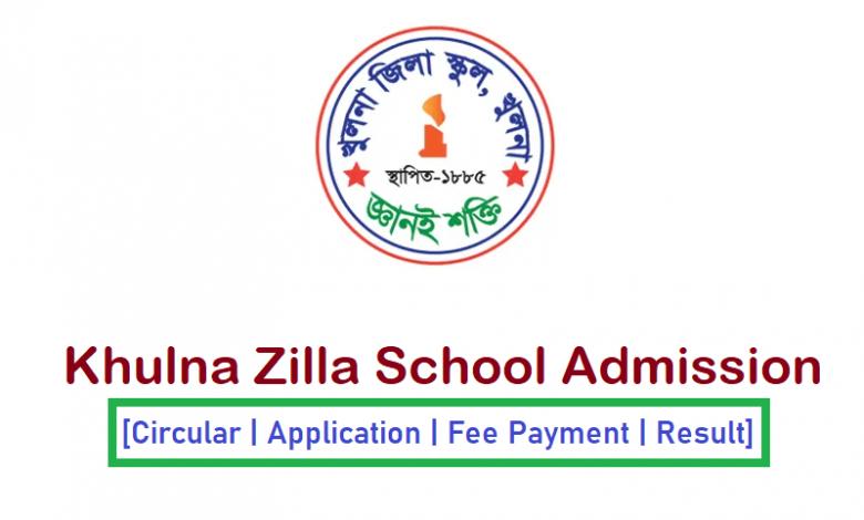 Khulna Zilla School Admission