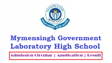 Mymensingh Government Laboratory High School Admission