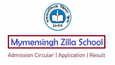 Mymensingh Zilla School Admission Result