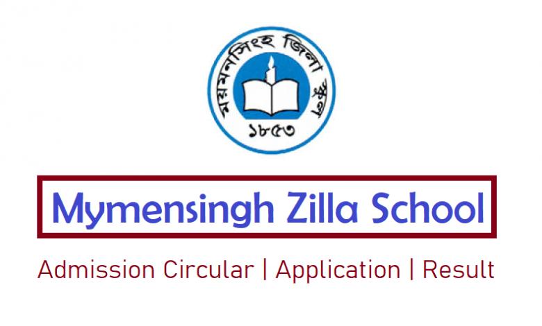 Mymensingh Zilla School Admission Result