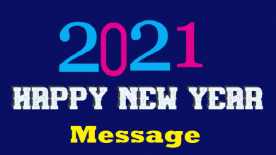 New Year Text Message