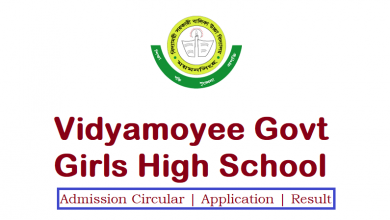 Vidamoyee Govt Girls High School Admission