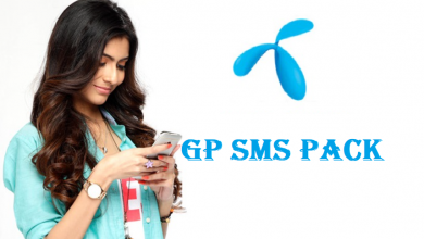 All SMS Pack GP
