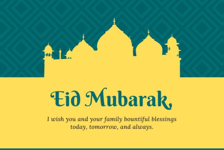 Eid Mubarak Banner 2