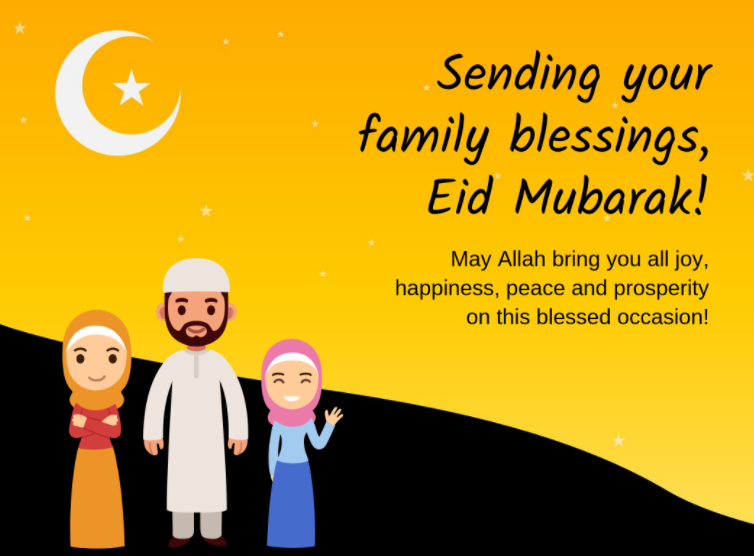 Eid Mubarak Banner 3