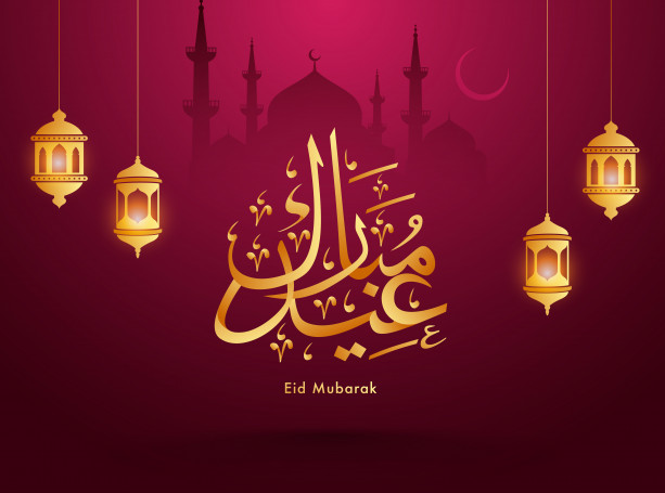 Eid Mubarak in Arabic 2