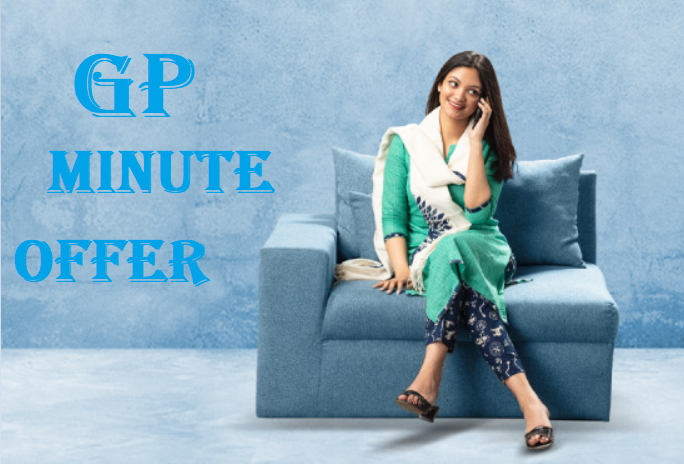 GP 4 Minute Offer