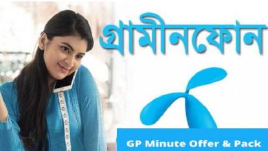 GP Minute Pack