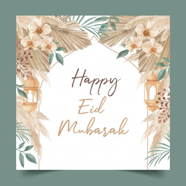 Happy Eid Mubarak Card 3