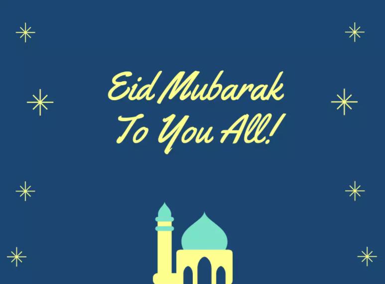 Happy Eid Mubarak Card 4