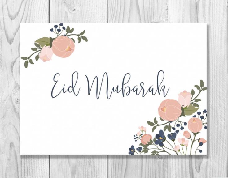 Happy Eid Mubarak Card 5