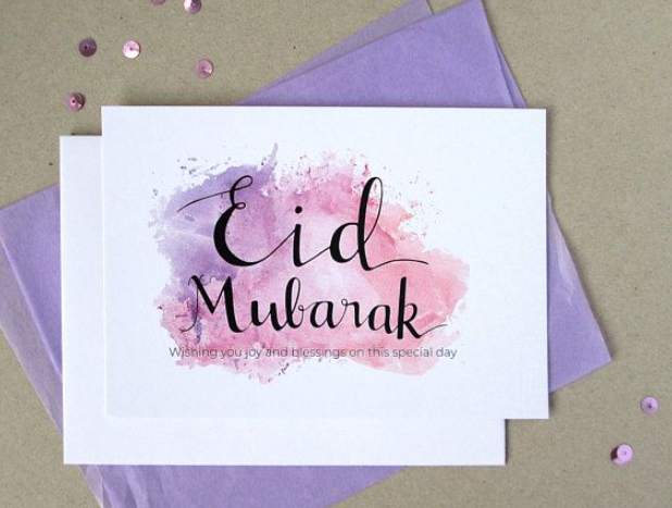 Happy Eid Mubarak Card 6