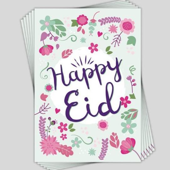 Happy Eid Mubarak Card 7
