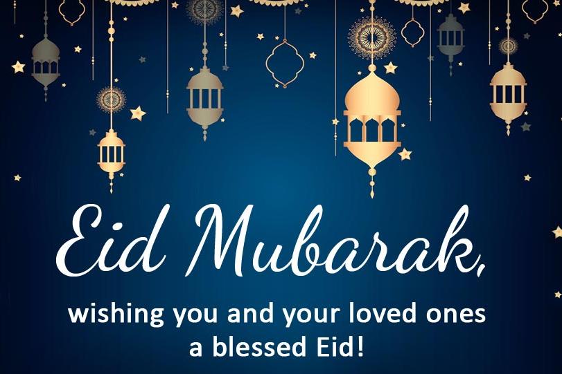 Happy Eid Mubarak Images 3